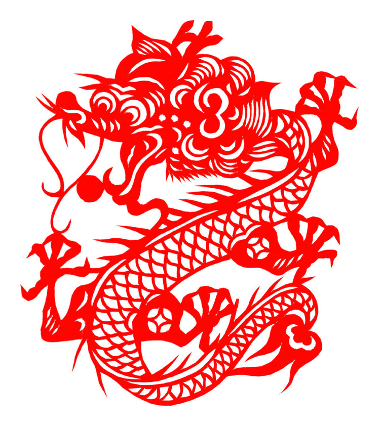The Symbolic Meaning Of Chinese Paper Cut Australia China Culture